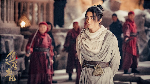 Heavenly Sword Dragon Slaying Saber
