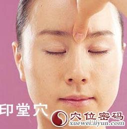 印堂穴位 | 印堂穴痛位置 - 穴道按摩經絡圖解 | Source:xueweitu.iiyun.com