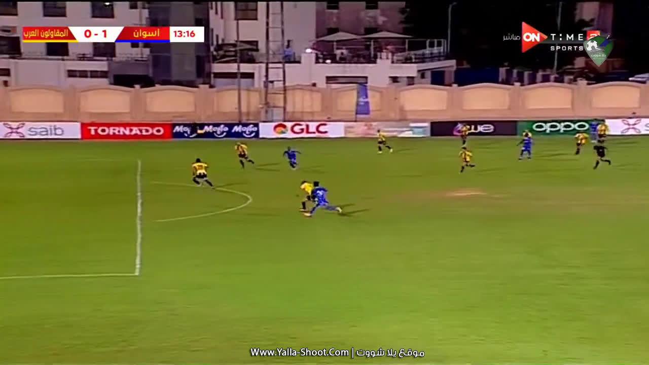 مشاهدة هدف اسوان والمقاولون العرب بتاريخ 2020-08-21 الدوري المصري