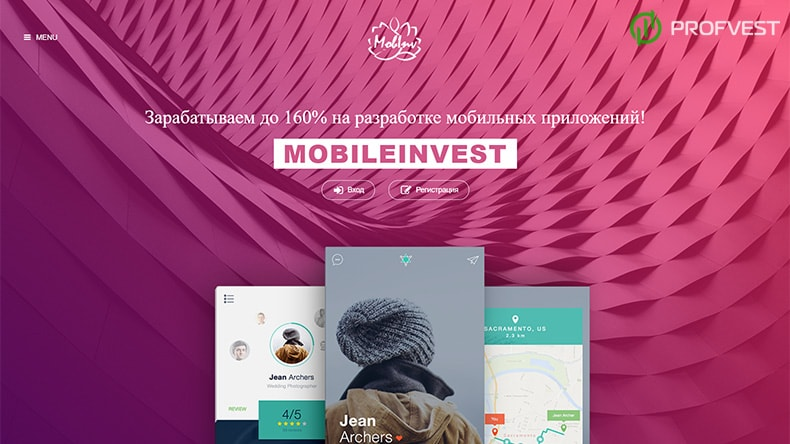 Mobile Invest обзор и отзывы HYIP-проекта