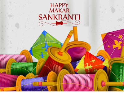 happy makar sankranti images in gujrati