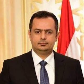 رئيس الوزراء معين عبدالملك
