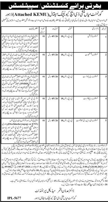Punjab Health Department Jobs 2021 - Government Mian Munshi DHQ Teaching Hospital attached KEMU Jobs 2021 Latest Advertisement