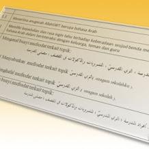 RPP Silabus Revisi 2017 Bahasa Arab MI Kelas 2 Kurikulum 2013