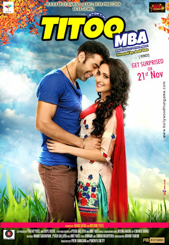 Titoo MBA (2014) Movie Poster No. 1