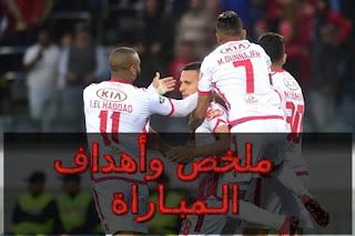 اهداف مباراة الوداد الرياضي وأولمبيك آسفي اليوم  في الدوري المغربي