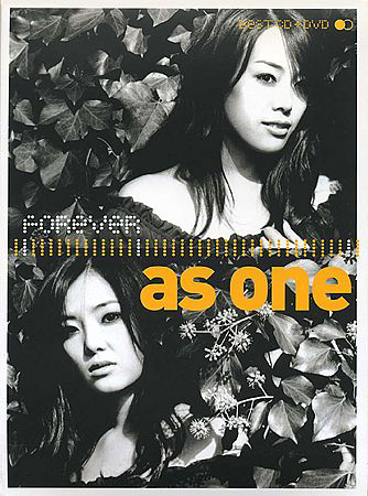 As One – Forever As One