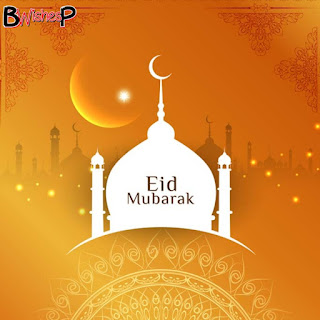 Beautiful eid mubarak images pictures photos Wallpaper