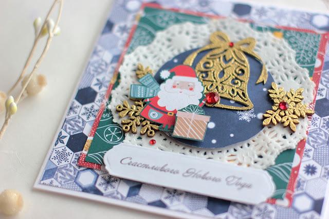 Fa-La-La_Cards_Elena_Nov_15_08.JPG