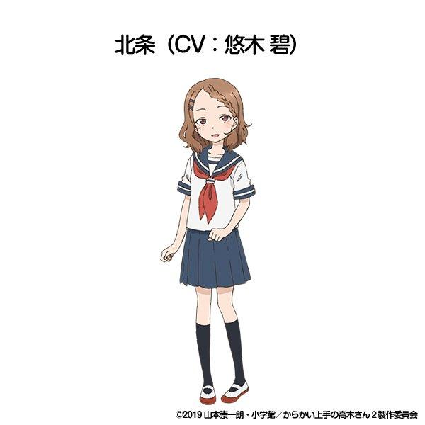 karakaki jozu no takagi-san new characters