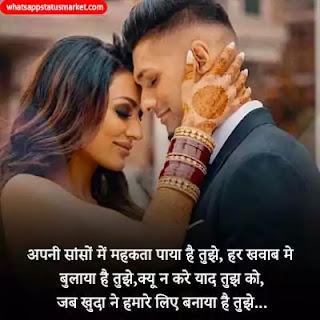 caring shayari hindi image