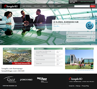 Songdo.com homepage