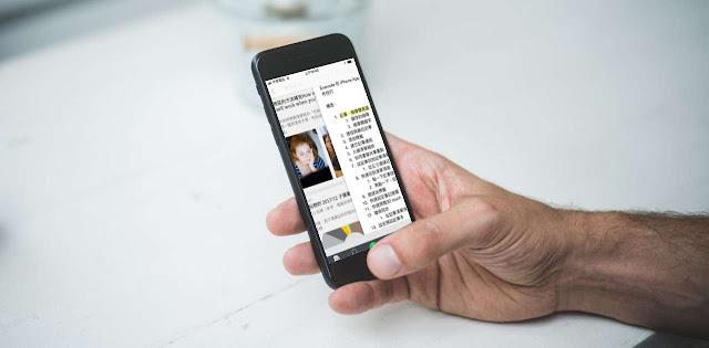 挖掘 Evernote 在 iPhone App 上的 13 個高效率操作技巧