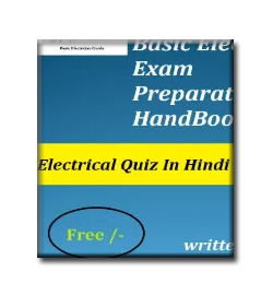 electrical question hindi pdf download