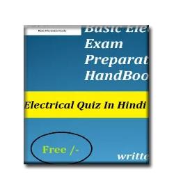 iti exam pdf