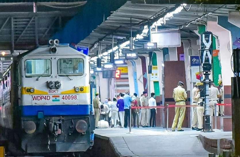 श्रमिक स्पेशल ट्रेन कैसे बुक करें, कहाँ से कहाँ तक चलेंगी - How to book tickets for Shramik Special Train