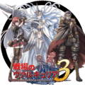 تحميل لعبة Valkyria Chronicles 3-Extra-Edition لأجهزة psp ومحاكي ppsspp