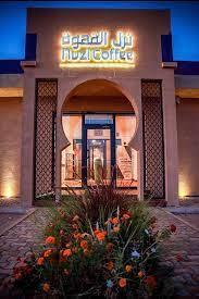 أسعار منيو ورقم وعنوان فروع كافيه نزل القهوة Nuzl Coffee