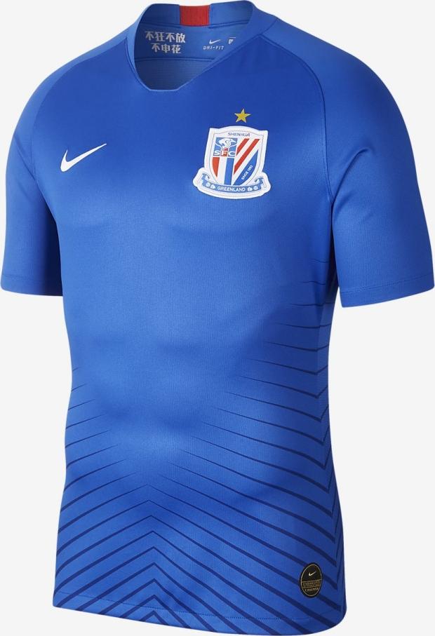 e0a048269cd53 Nike lança a nova camisa titular do Shanghai Shenhua - Show de Camisas