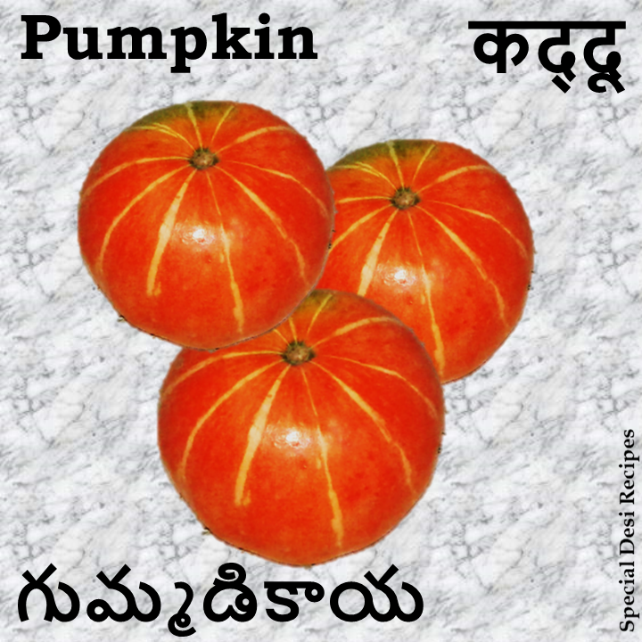 pumpkin special desi recipes