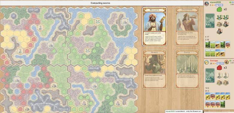 遊戲介面擴展,加入歷史地形紀錄以及房屋數量計算