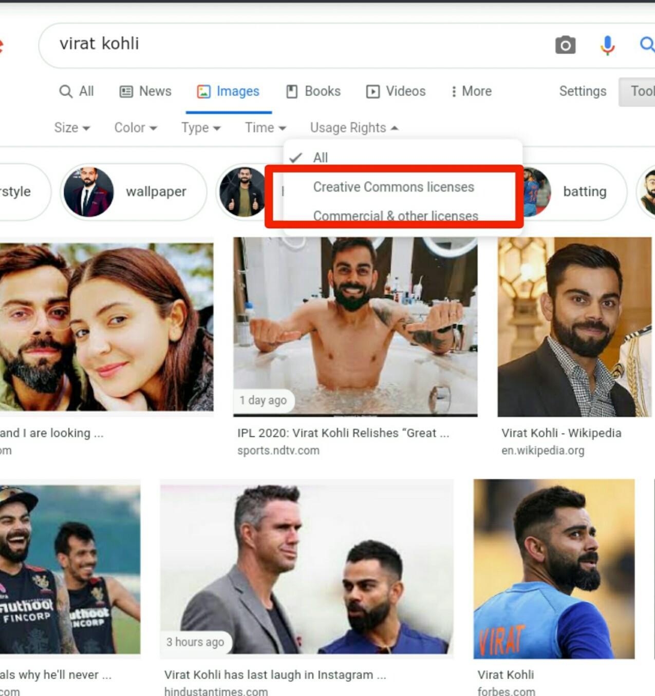 गूगल से कॉपीराइट फ्री images download कैसे करें