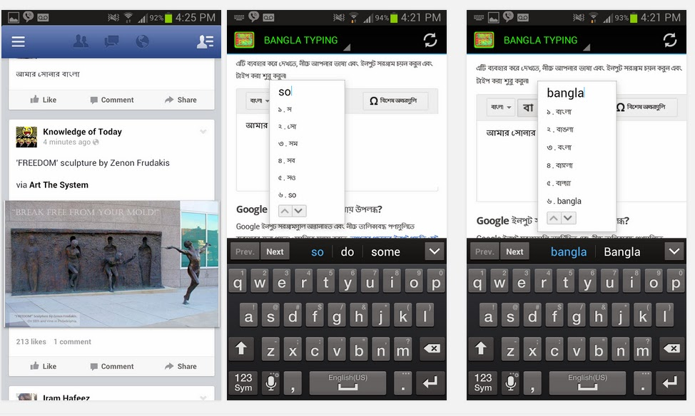 How to type Bangla in Android Smartphone with bengali apps
