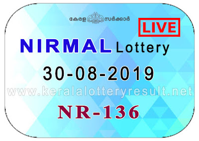KeralaLotteryResult.net, kerala lottery kl result, yesterday lottery results, lotteries results, keralalotteries, kerala lottery, keralalotteryresult, kerala lottery result, kerala lottery result live, kerala lottery today, kerala lottery result today, kerala lottery results today, today kerala lottery result, Nirmal lottery results, kerala lottery result today Nirmal, Nirmal lottery result, kerala lottery result Nirmal today, kerala lottery Nirmal today result, Nirmal kerala lottery result, live Nirmal lottery NR-136, kerala lottery result 30.08.2019 Nirmal NR 136 30 August 2019 result, 30 08 2019, kerala lottery result 30-08-2019, Nirmal lottery NR 136 results 30-08-2019, 30/08/2019 kerala lottery today result Nirmal, 30/8/2019 Nirmal lottery NR-136, Nirmal 30.08.2019, 30.08.2019 lottery results, kerala lottery result August 30 2019, kerala lottery results 30th August 2019, 30.08.2019 week NR-136 lottery result, 30.8.2019 Nirmal NR-136 Lottery Result, 30-08-2019 kerala lottery results, 30-08-2019 kerala state lottery result, 30-08-2019 NR-136, Kerala Nirmal Lottery Result 30/8/2019