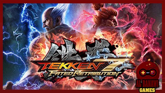 تحميل لعبة تيكن ٧ Tekken 7 psp بصيغة iso مضغوطه و بحجم صغير ppsspp برابط مباشر من ميديا فاير