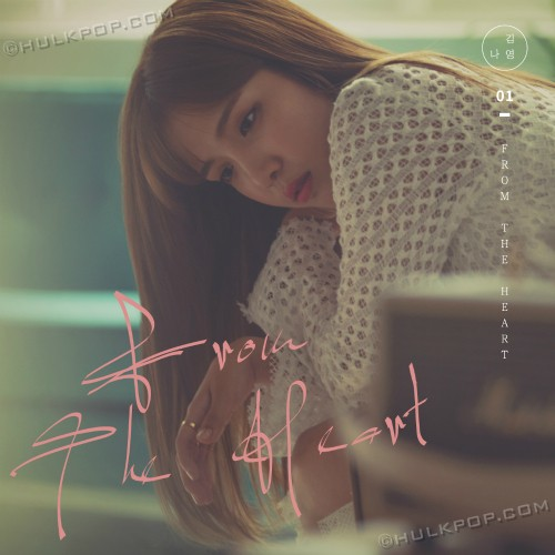 Kim Na Young – The First Album `From The Heart` (ITUNES MATCH AAC M4A)