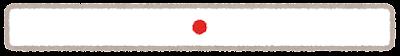 麻雀の点棒のイラスト(1000点)