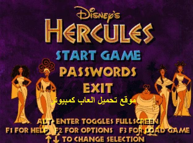تحميل لعبه هركليز القديمه للكمبيوتر برابط تحميل مباشر