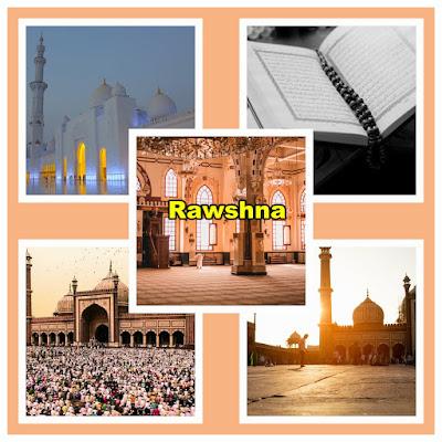 أمرنا الله سبحانه وتعالى بترك جميع الأشغال والذهاب إلى المسجد لصلاة الجمعة وسماع الخطبة، وجاء ذلك خطابًا مباشرًا منه -تعالى- إلى جميع المسلمي