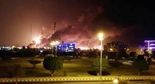 قضية تفجيرات ارامكو, السعودية, ايران, دراسة الخيار العسكرى, الامم المتحدة, الحادث, فرنسا,