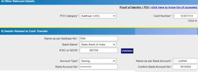 Yaha aadhaar card aur bank detail bhare