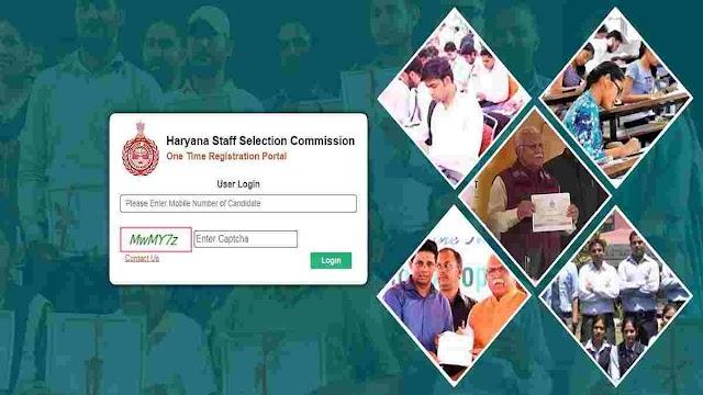 HSSC One Time Registration CET 2021 Online Form