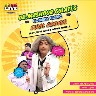 Dr.Mashoor Gulati as he brings his Clinic to your City!