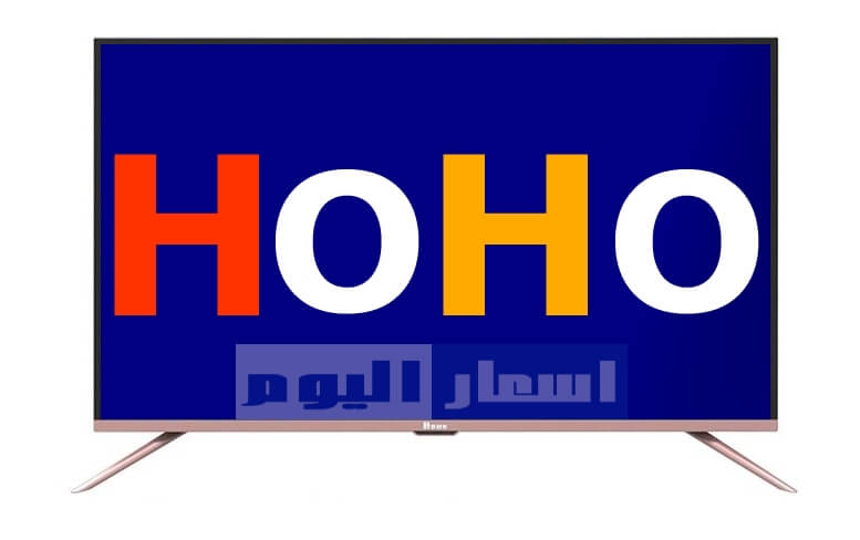 اسعار شاشات hoho