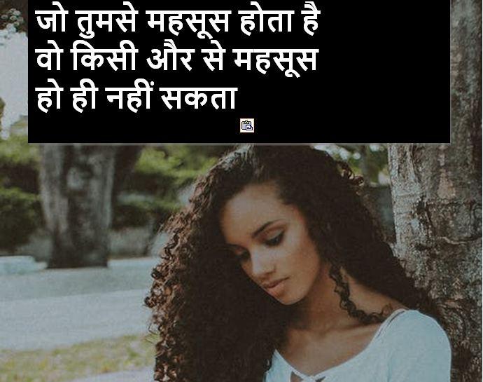 short shayari in hindi, short shayari with images in hindi