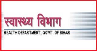Bihar Health Dept Jobs,latest govt jobs,govt jobs,Resident jobs