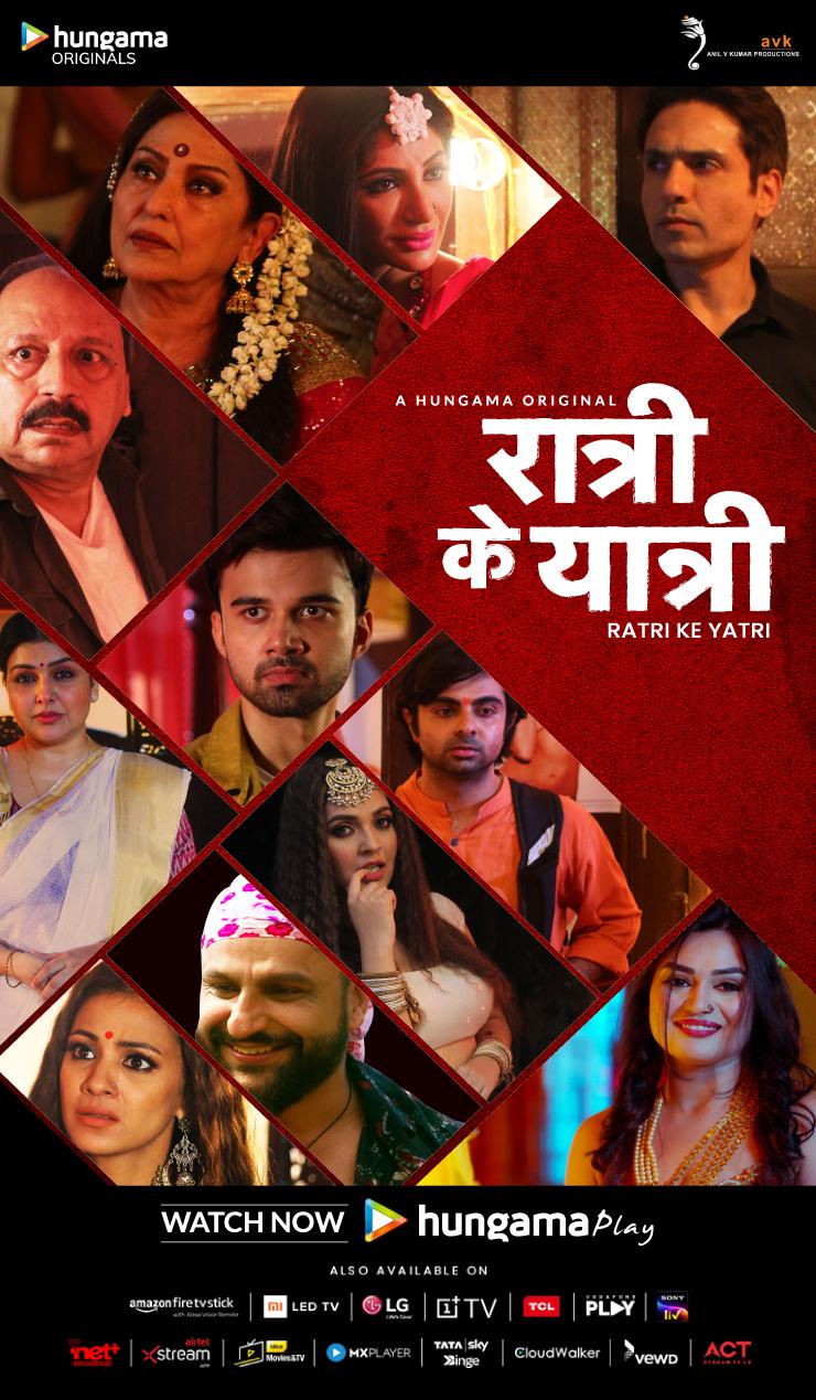 Mumbai News Network Latest News: Hungama Play launches 'Ratri ke ...
