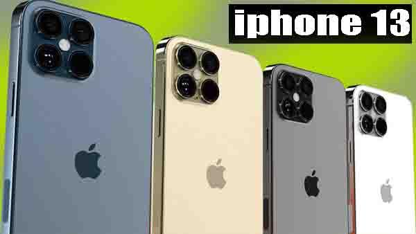ماهي اهم التغييرات في شكل أيفون 13