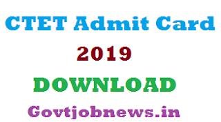 ctet admit card (2019)