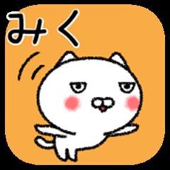 Mikuchan neko sticker