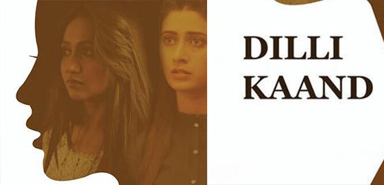 Awaaz Do Song Lyrics   Dilli Kaand (2021) Hindi Movie Songs Lyrics   Aditya Naraya