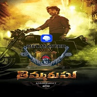 Thimmarusu (2021) Hindi Dubbed Full Movie Watch Online Movies