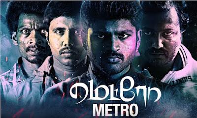 metro-tamil-movie-review-rating-story