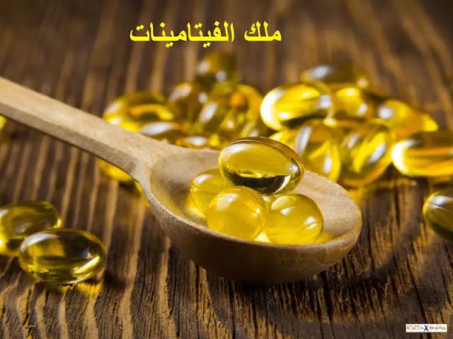 اهمية فيتامين د, فوائد فيتامين d, فوائد فيتامين d3, ماهي اضرار نقص فيتامين دال