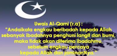 https://dayahguci.blogspot.com/2017/09/cerita-tentang-uwais-al-arni.html