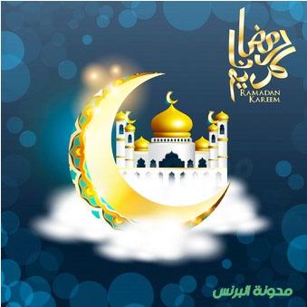 خلفيات رمضان 2020